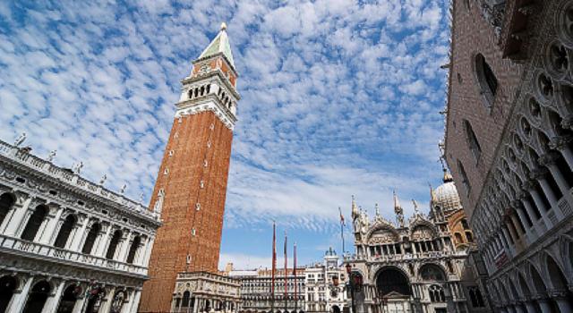 Hotel San Marco Roma Italy